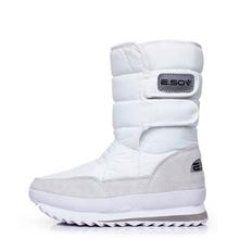 2016 Nuevo Felpa Gruesa Caliente de Invierno Nieve Botas Impermeables Antideslizantes de Las Mujeres Botas de Algodón Femeninos Sólidos Cuñas Zapatos de Las Mujeres(China (Mainland))