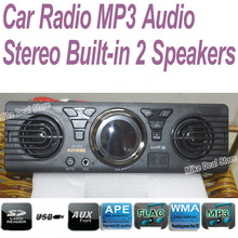 12V Car Radio MP3 Stereo Player Build in Speakers Horn  with USB SD FM AUX in Auto Radio 1 Din In-Dash ZQC24 Free Shipping(China (Mainland))