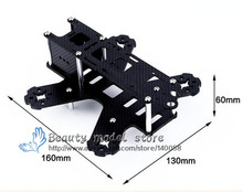 Buy Latest MINI QAV130 ZMR130 Full carbon fiber axis rack cross racing machine drone aircraft quadrocopter for $24.66 in AliExpress store