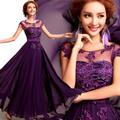 WEONEDREAM Elegant Purple Bride Wedding Dress Long Bridesmaids Dress Imitation Silk Flower Short Sleeve Party Dresses