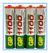 Free shipping!Hi-Power GP1100 4 x AAA 1100MAH/1.2V 1100 GP Rechargeable NiHM Battery Charging times or1000 times