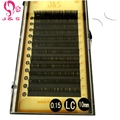 J S 1tray New type ellipse flat L LC L curl eyelash extension free shipping 0