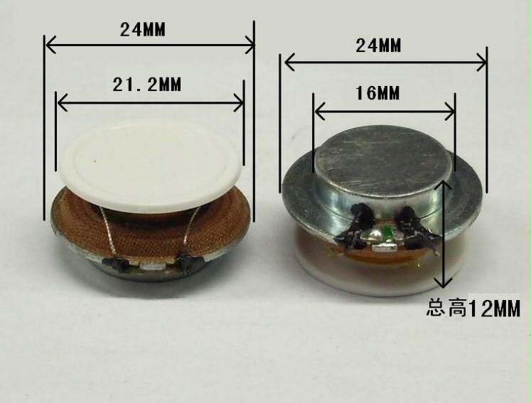 2pcs 24MM Vibration Speaker Resonance Speaker 2~3 Watts 4 Ohms(China (Mainland))