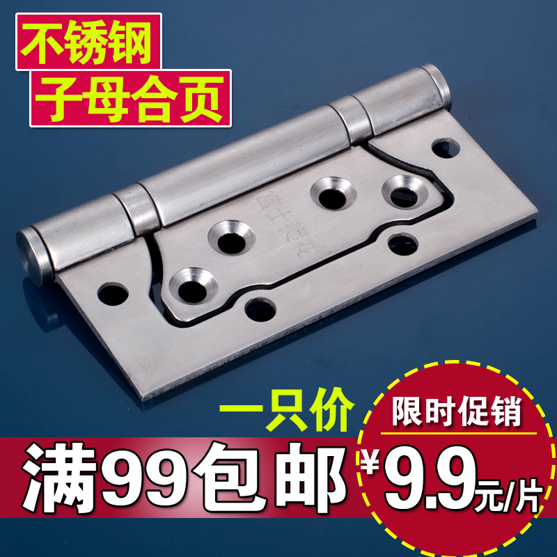 Casting thick wooden doors hinges European durable 304 stainless steel 4 inch / monolithic loading bearing hinge(China (Mainland))