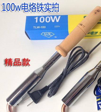 high power 100w soldering iron handle handpiece electric solder tools solderi. Black Bedroom Furniture Sets. Home Design Ideas