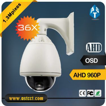 7 inch Security AHD PTZ Camera Panasonic housing 36x Zoom Making Zones AHD High Speed Dome Camera with Sony Sensor(China (Mainland))