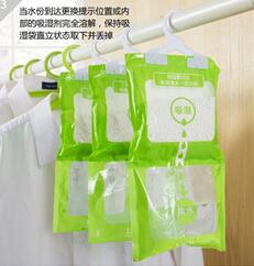 Дезодоранты для обуви из Китая