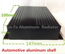 1piece Aluminum extrusion enclsoure/Controller enclosure /power supply enclosoure 41x147x100mm