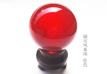 Wholesale glass balls for