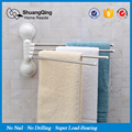 suction cup towel rack sucker wall mounted towel holder bathroom bath towel bars rotated accessories 4