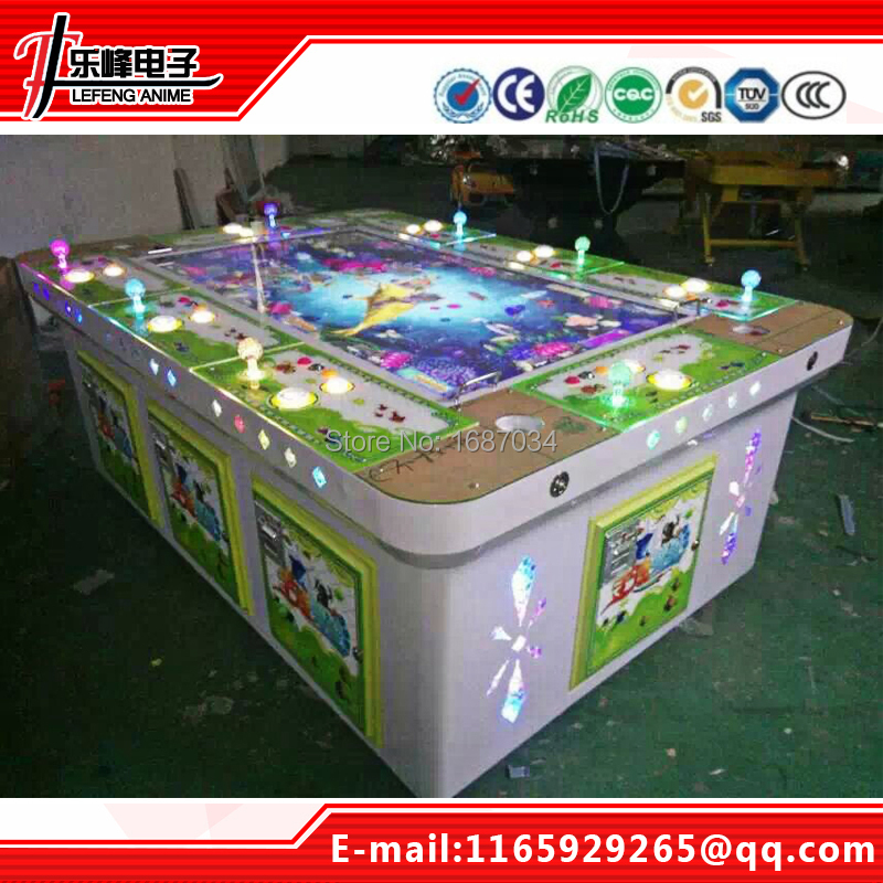 2015 hot sale amusement machines game fishing machine for Arcade fish shooting games