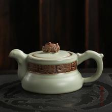 Ru Yaoxiang Dragon Art teapot genuine azure ceramic filter large purple Binglie single glazed tea pots(China (Mainland))