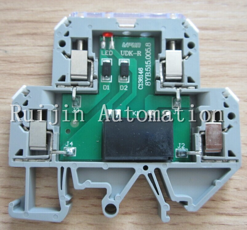 Slim electromagnetic relay 24VDC 5A Low Power - Dongguan Rui Jin Automation Equipment Co., Ltd. store