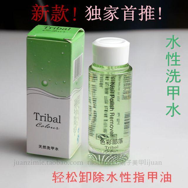 Tribal natural milk color calcium mild water-based water wash 55ml