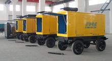 Trailer mobile Diesel Generator 15kVA  weichai engine chinese alternator(China (Mainland))
