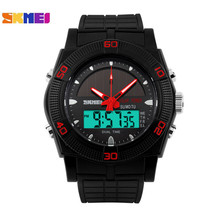 Skmei Solar Energy Dual Display Watch Men's Digital LED Wristwatch 50M Waterproof Multifunctional Watch Hunting Running Gear(China (Mainland))