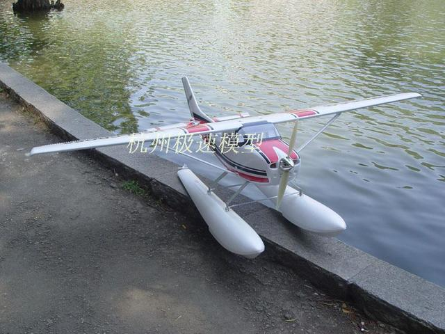 rc float plane rtf with 32594530479 on P Rm3799bl Us in addition 32594530479 together with Sport Cub S Rtf With Safe Reg 3B Technology Hbz4400 additionally 93a390 1400 Stuka Camo Rtf 24g moreover Efl 3100e.