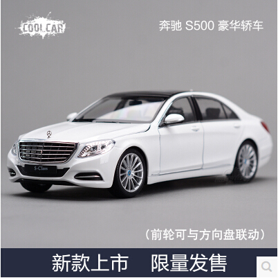 2015 New Mercedes-Benz S500 Maybach WELLY 1:24 Original Simulation alloy car model Toys for boys Collectibles(China (Mainland))