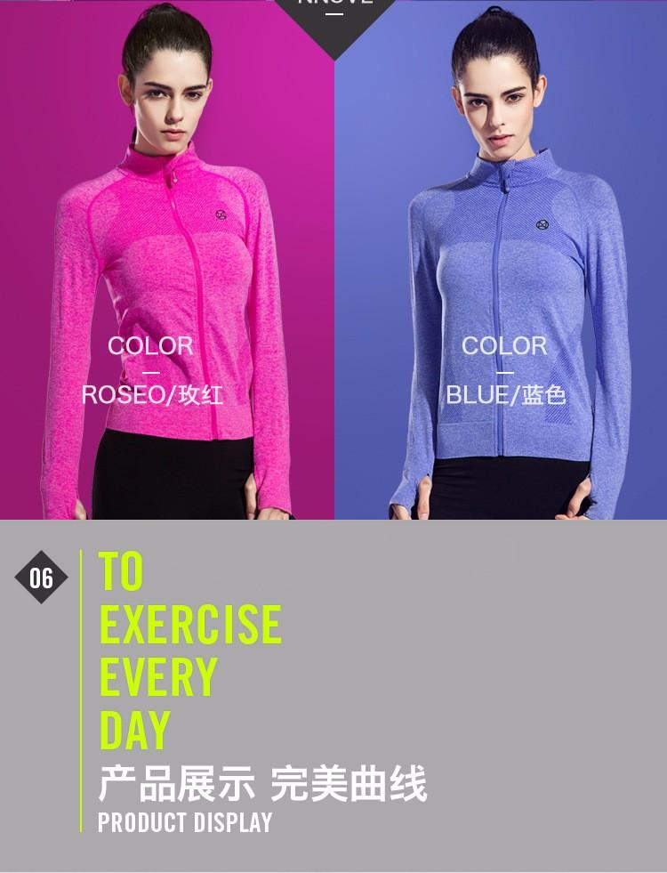 2016 Female Zip Sweatshirt Women Fashion Sports T-shirt Running Yoga Fitness Fast drying Girl Lady Fitness Clothing Workout (9)