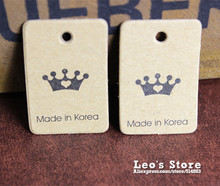 hanging tag promotion