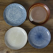 On sale, Stripe geometry plate, flavoring dishes,  plate, sauce dish, seasoning dishes, saucer, 4 patterns/ set ~(China (Mainland))