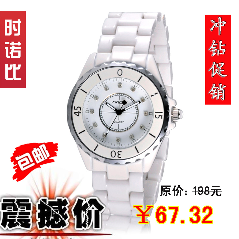 Unisex white ceramic watch rhinestone table lovers quartz watch men and women watches waterproof