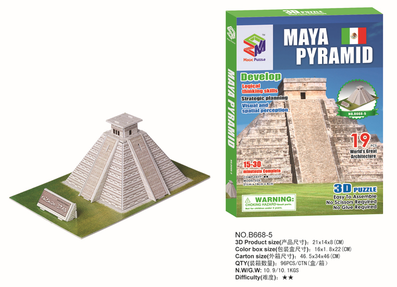 2015 hot sale 3D puzzle DIY Paper MAYA PYRAMID Model puzzle for children / adult kids gifts free shipping(China (Mainland))