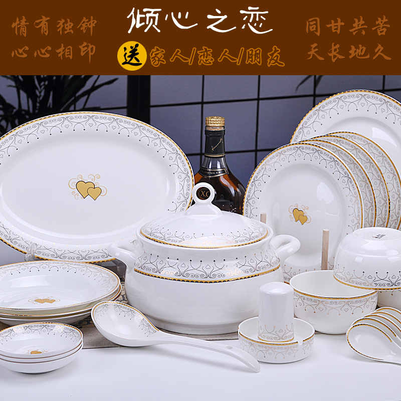 Ceramics dinnerware set 56 quality bone china dishes dish for Kitchen dish sets