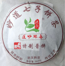 Free delivery 357g Pu er Tea Chinese Yunnan Puer Tea seven cakes (Aromatic) puerh Cooked tea Organic health Black tea