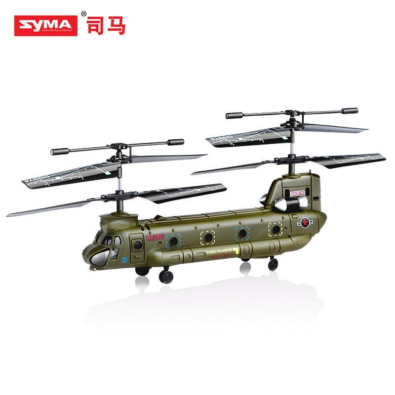 SYMA S026G Plastic Model Simulation Of Chinook Military RC Transport Helicopter Toys(China (Mainland))