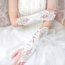 Long Lace White Beads Wedding Bridal Gloves