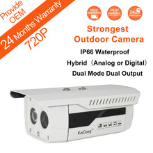 720P Megapixel HD Outdoor Waterproof P2P H.264 Ip Camera Dual Channels Network-BNC Dual Input IR Mobile Viewing KaiCong Sip1501(China (Mainland))
