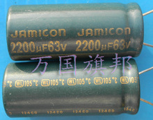 Buy Free Delivery. Electrolytic capacitor 63 v 63 uf 2200 uf for $5.20 in AliExpress store