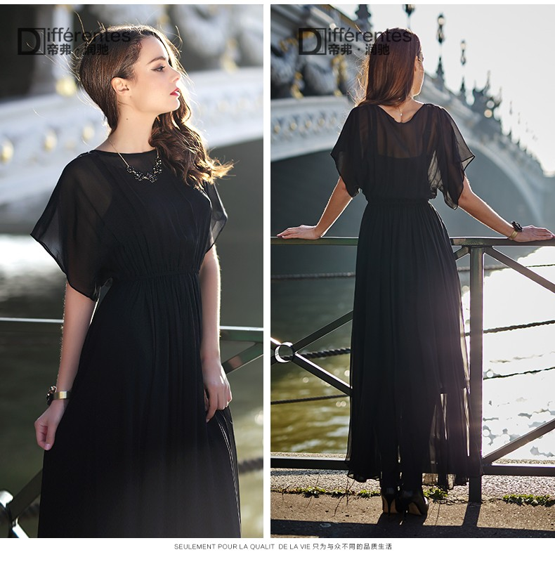 2016 New  Plus Size Black Long Summer Dress See Through Batwing Sleeve Stretch Slim Fit Cinched Waist Swing Maxi Dresses