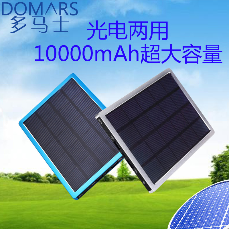 Factory direct high-power high-capacity polymer thin aluminum outdoor solar mobile power charging treasure(China (Mainland))