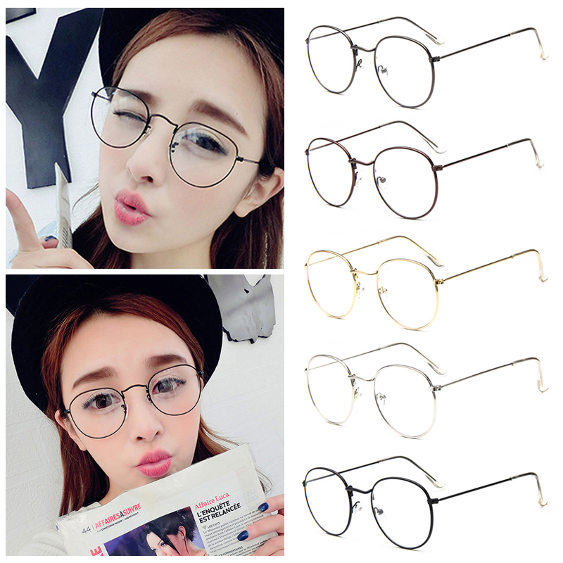 Buy Glasses Frames Online 1j4i « One More Soul