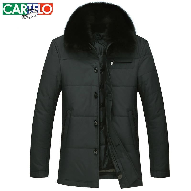 Куртка Зимняя Мужская Классика Купить