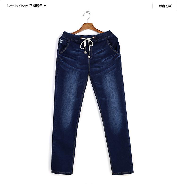 s clothing plus size big size elastic waist