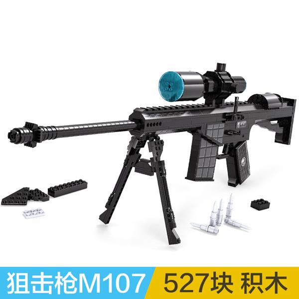 new arrival 22707 Building Blocks Sets 527pcs Educational DIY Assemblage Bricks Gun Model Toys(China (Mainland))