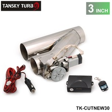 """Tansky - Universal 3"""" Electric EXhaust Y-Pipe Cutout Valve W/ Remote V2 TK-CUTNEW30(China (Mainland))"""