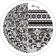 Born Pretty Chic Lace Pattern Nail Art Stamping Template Image Stamp Plate BP01