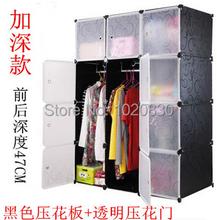 dhl fedex 12 cubes wardrobe of plastic storage cabinets diy plastic wardrobe 12 boxs 47cm deep 111*47*147cm(China (Mainland))