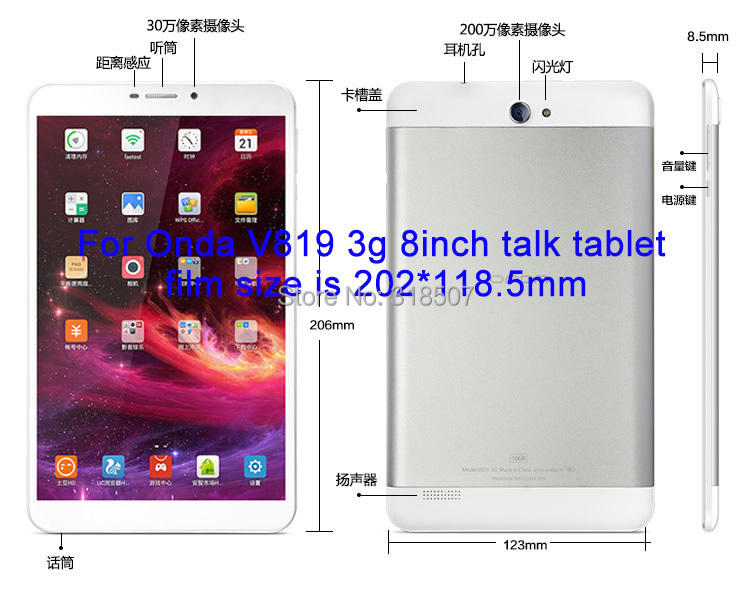 original Onda V819 3g 8inch 4g talk tablet 202*118.5mm clear screen protector protective film tablets - igoodbuy: Accessories & Tablets Smart Phone Store store