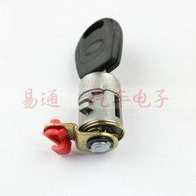 Buy Chery QQ left door Left Door Lock Cylinder Auto Door Lock Cylinder 1pcs key Chery QQ training lock for $17.99 in AliExpress store