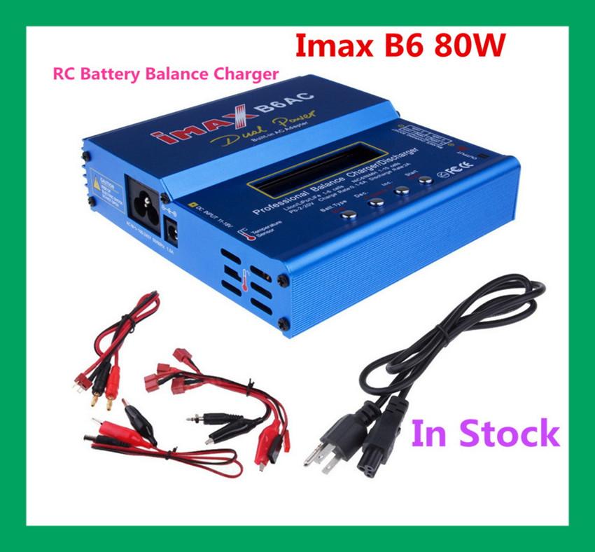 2015 New iMAX B6 AC 80W B6AC Lipo NiMH 3S/4S/5S RC Battery Balance Charger + EU/US/UK/AU plug power supply wire free shipping(China (Mainland))