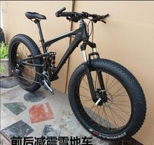 Buy Free EMS 26*4.0inch snow bike Full suspension fat bicycle mountain bike 21/24/27/30 speed 26er Beach Hydraulic brakes for $629.80 in AliExpress store