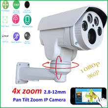 Buy Owlcat HI3516C+SONY IMX222 HD 1080P 4X Auto Zoom 2.8-12mm Varifocal lens PTZ Outdoor Security CCTV ip Camera IR cut Onvif RTSP for $90.85 in AliExpress store