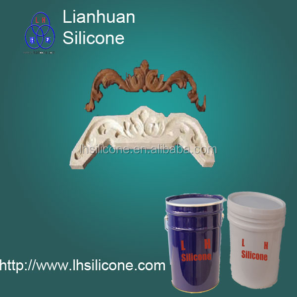 Liquid RTV-2 silicone for stamps for concrete, silicone mold for casting forms(China (Mainland))