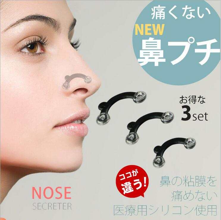 NEW HOT 1 box=3pairs Nose Up Lifting Shaping Clip Secret Beauty Nose Clipper Shaper Massage Tool 3 Size No Pain MH127(China (Mainland))