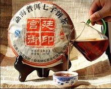 2008 years Premium Chinese Super puer tea 357g puer tea puerh China naturally organic matcha health care cooked the tea puerh
